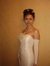 Elena 29 y.o. from Russia