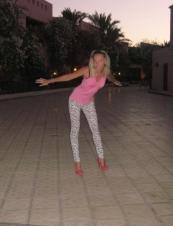 Inyuta from Belarus 29 y.o.