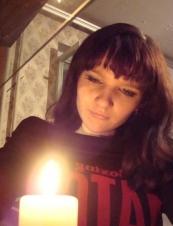 Kristinochka from Russia 29 y.o.