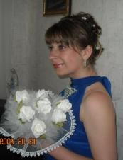 Yulianna 28 y.o. from Belarus