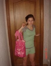 Elena from Russia 29 y.o.