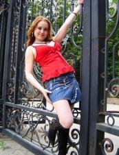 Lyudmila from Ukraine 31 y.o.