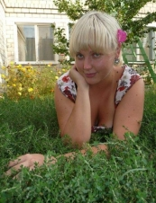 Yuliya from Russia 29 y.o.