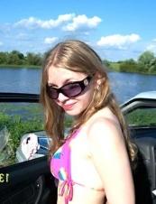 Lidiya 31 y.o. from Russia