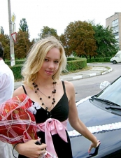 Yana 30 y.o. from Ukraine