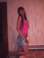 Anastacia 30 y.o. from Kazakhstan