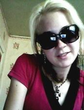 Ekaterina from Belarus 32 y.o.