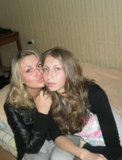 Liza 30 y.o. from Russia