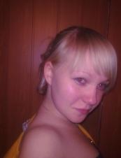 Marina 33 y.o. from Ukraine