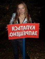 Sabrina 30 y.o. from Russia
