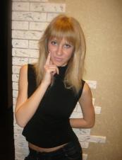 Yuliya 28 y.o. from Russia