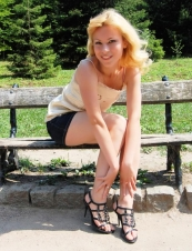 Nataly 30 y.o. from Ukraine
