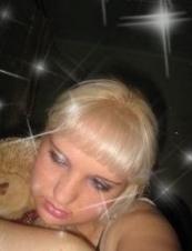 Princessa 33 y.o. from Belarus