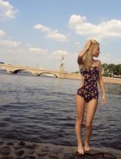 Vitaliya from Russia 30 y.o.